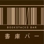 書庫バーimage
