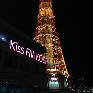 KissFM KOBE / Viva la radio に出ます。