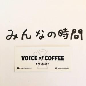 【みんなの時間/本屋でドリップコーヒー体験会のお知らせ】