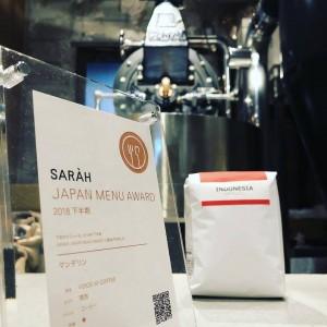 「SARAH JAPAN MENU AWARD 2018 下半期」 LCFマンデリンが選出されました。