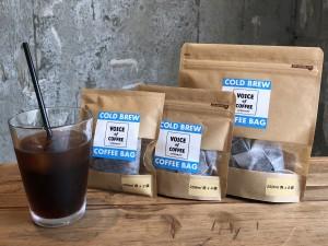 水出しコーヒーバッグの販売を始めました。